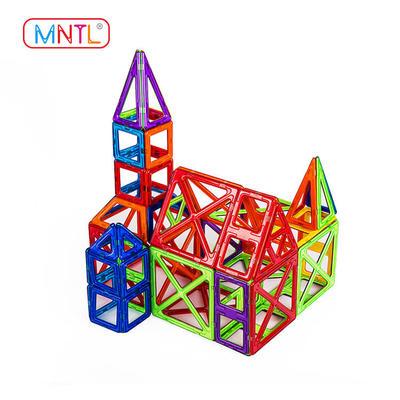 MNTL Magnetic Building Blocks, A8102 78Pcs Construction Set -Rainbow Building Tiles Toy