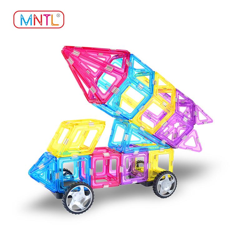 MNTL on-sale magnetic building blocks for toddlers free sample For Children-2