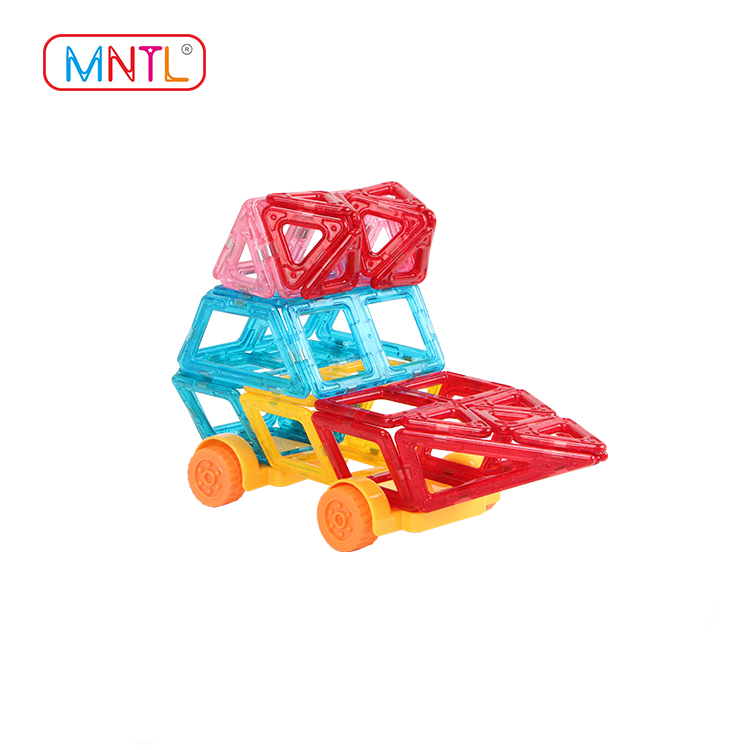 MNTL purple toys diy get quote For Children-2
